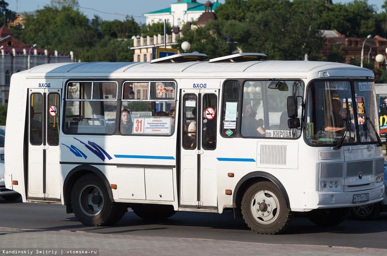 Томские маршрутки в выходные перейдут на летний режим работы