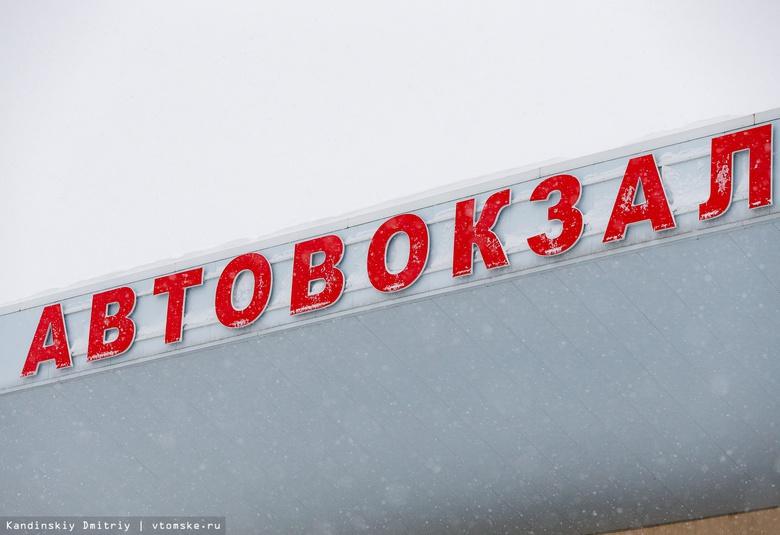Томский автовокзал отменил более 15 рейсов из-за снегопада