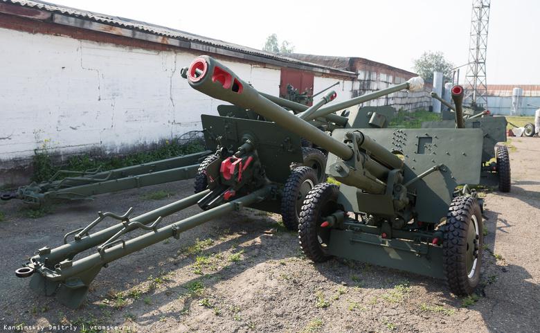 Районам Томской области передадут 20 артиллерийских орудий времен ВОВ
