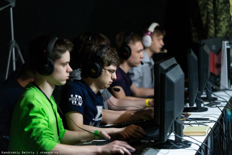 Томские студенты сдадут зачет в формате турнира по CS:GO и Dota 2