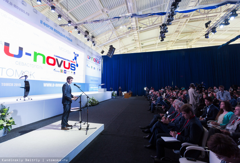Томский форум U-NOVUS в 2017г будет посвящен развитию молодежных талантов