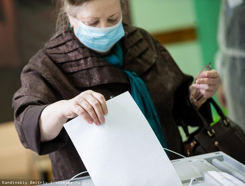 Голосование на выборах в думу Томской области будет проходить 3 дня