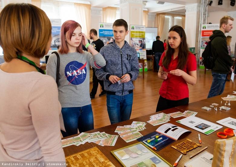 Томская область сохранила 3 место среди регионов РФ по качеству приема абитуриентов