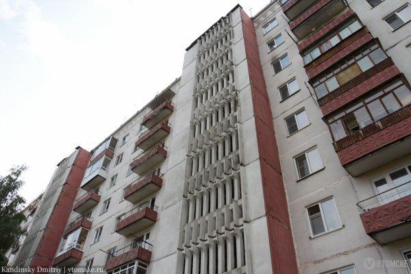 Аналитики: томичам придется копить на 1 кв м вторичного жилья полгода