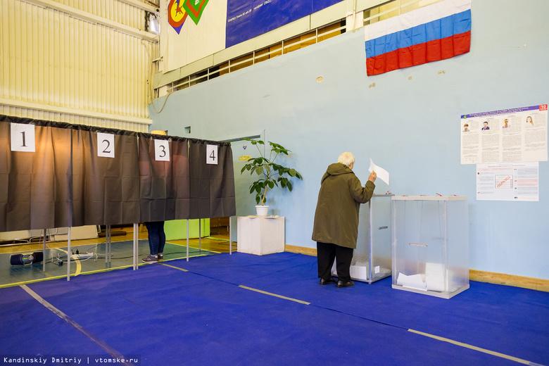 Политолог: власти работали на снижение явки на выборах губернатора Томской области