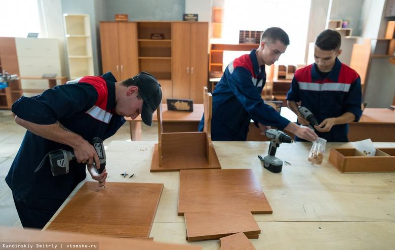 Оборудование в техникумах Томской области обновят до 2024г