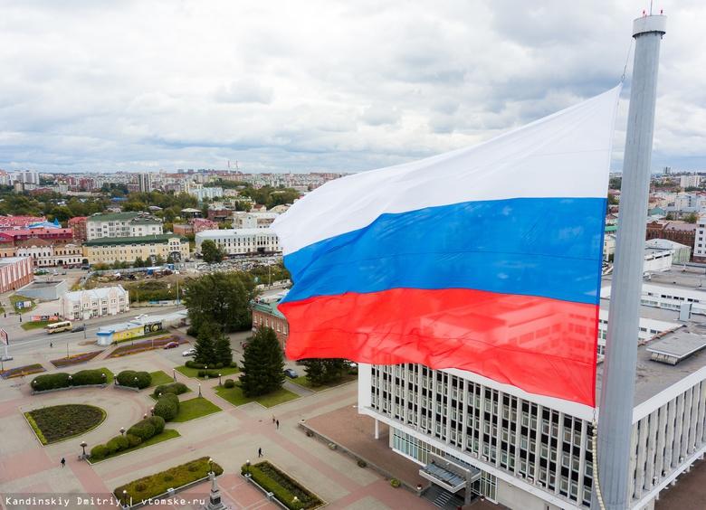 Порывы ветра до 18 м/с ожидаются в Томске в воскресенье