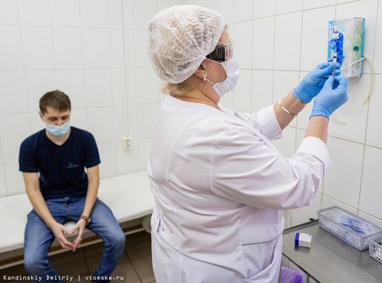 Старт дан: массовая вакцинация врачей от COVID-19 началась в Томской области