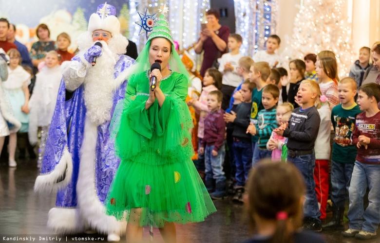 Томск потратит 8 млн руб на конфетные подарки детям к Новому году