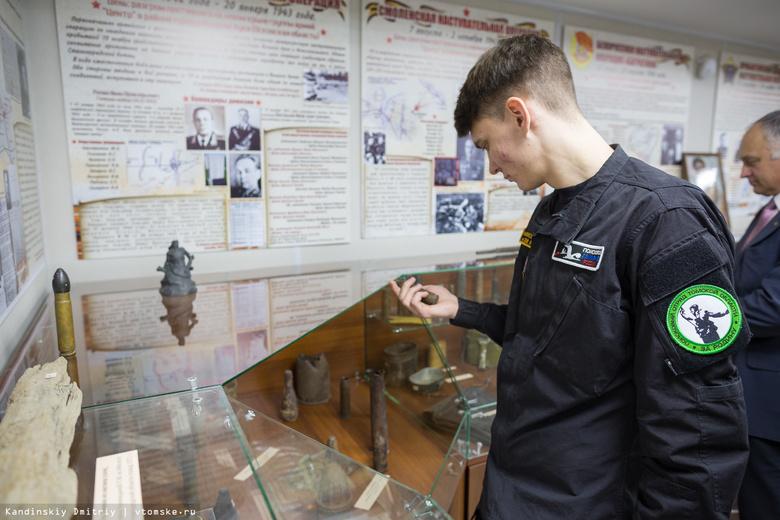 Музей 19-й Гвардейской дивизии открылся в томской школе № 32 после ремонта