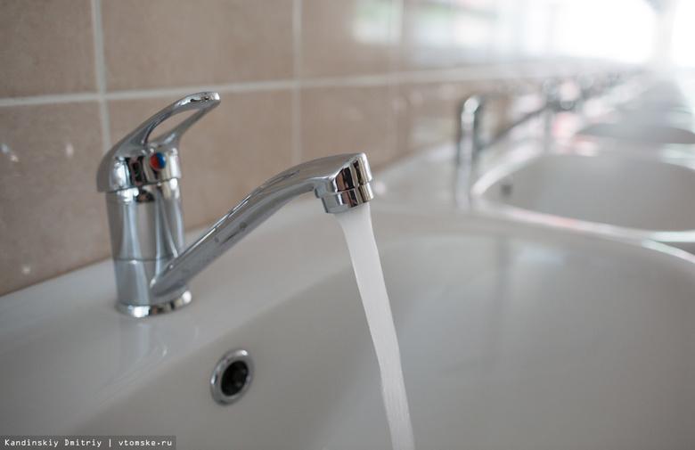 Горячее водоснабжение возобновится во вторник более чем в 260 домах Томска