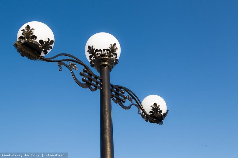 Новые уличные фонари на окраинах Томска заработают раньше срока