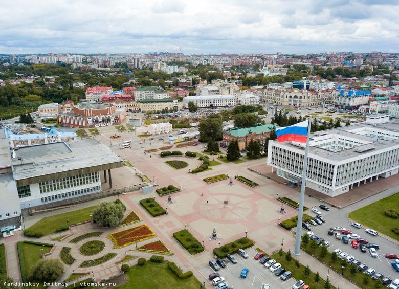 Минприроды РФ: в Томске фиксируется повышенный уровень загрязнения воздуха