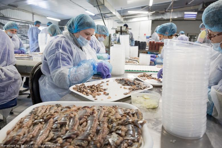 Томская рыбная компания получила Знак качества