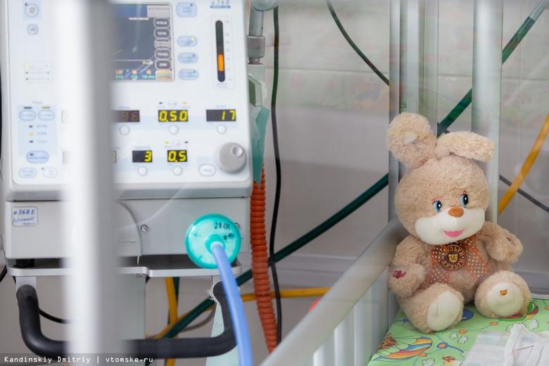 Томичей просят помочь малышу, который не может дышать и есть самостоятельно