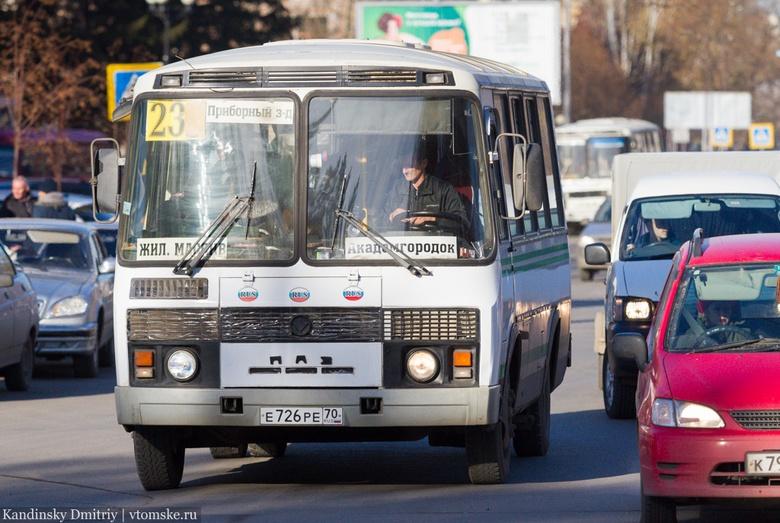 Водители ряда маршруток Томска намеренно отключают ГЛОНАСС по вечерам