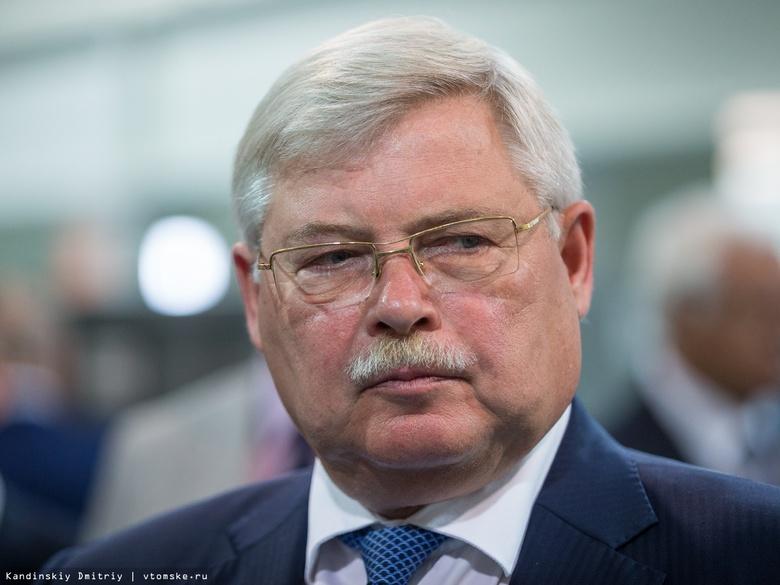 Губернатор Томской области опустился на 64 место в рейтинге упоминания в СМИ
