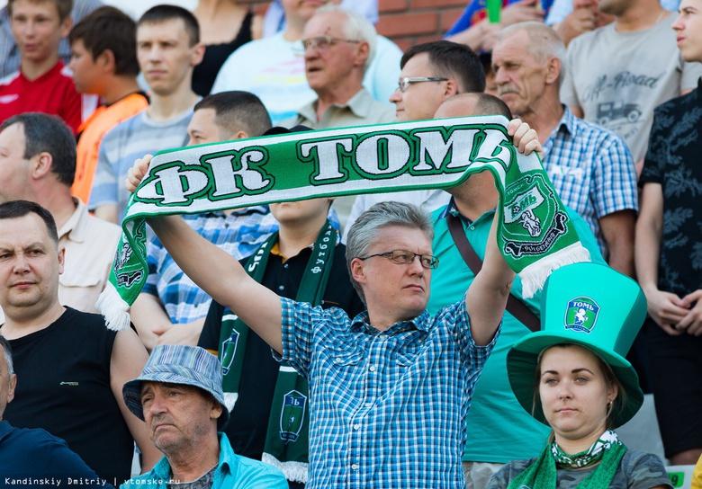 «Томь» дома сыграет против «СКА-Хабаровск»
