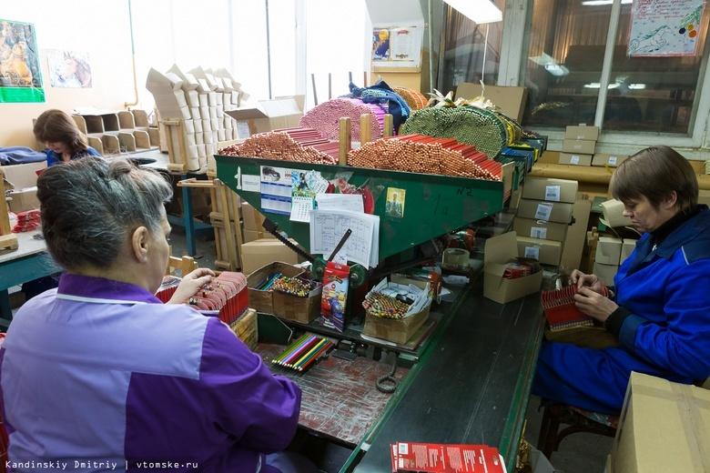 Более 600 тыс руб задолжала томская карандашная фабрика рабочим