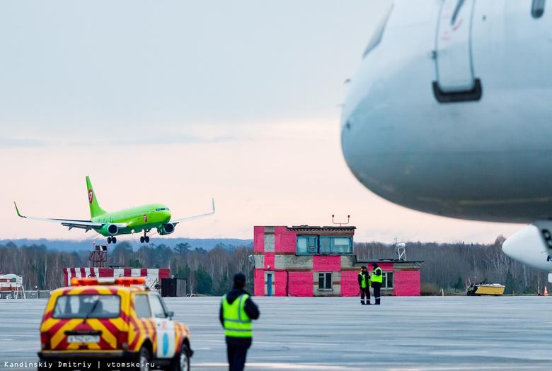 Госдума отменила НДС для перелетов между регионами