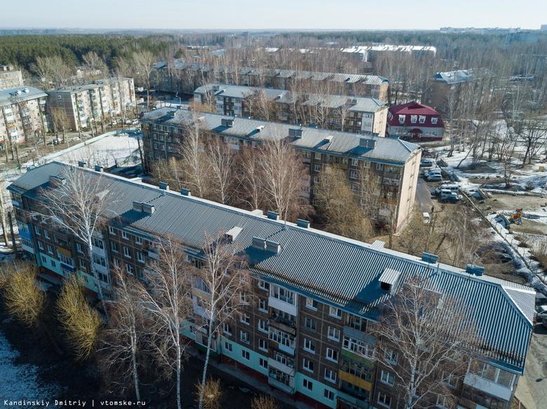 Росгидромет выявил в Томске высокий уровень загрязнения воздуха