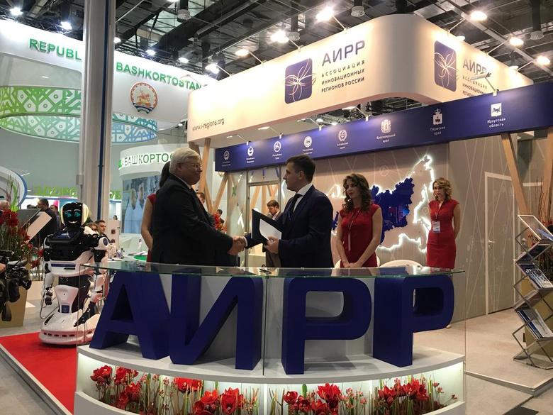 ВТБ подписал соглашение о сотрудничестве с Томской областью