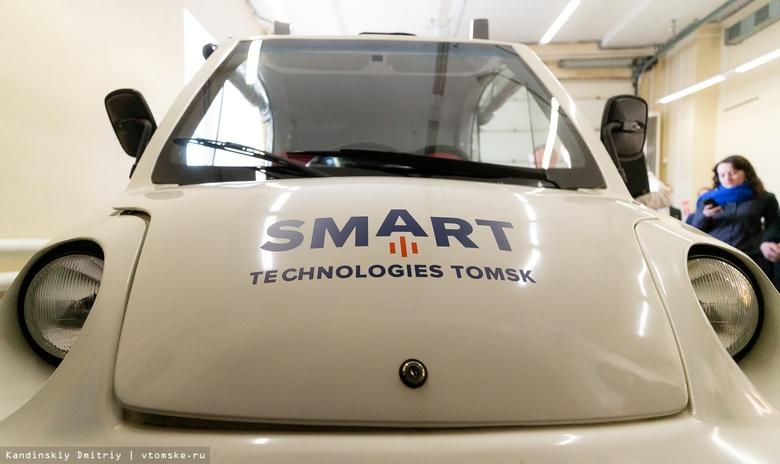 Томские разработчики начали сборку беспилотного авто для зимних дорог