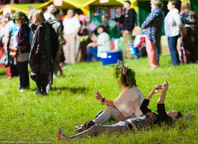 Выходные: День летнего солнцестояния, Печа-куча и фестиваль «Лимонад»