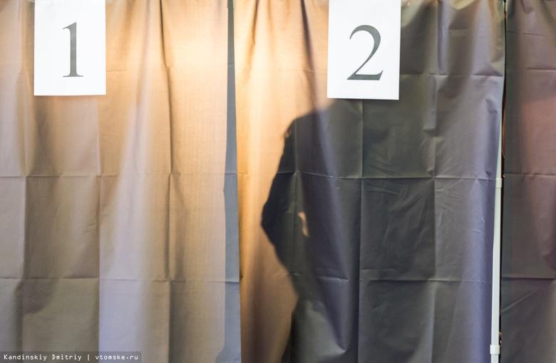 Почти 1,4 тыс человек в Томской области проголосовали на выборах в Госдуму досрочно