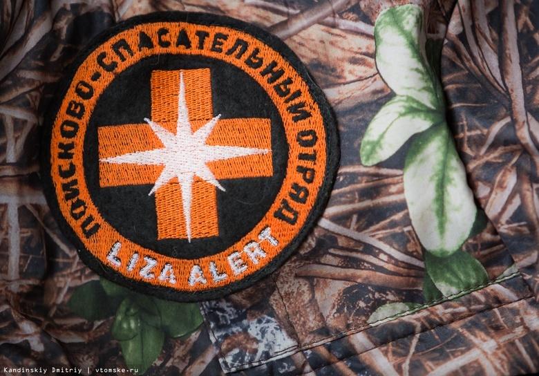 Волонтеры ищут жителя Томского района, пропавшего в начале октября