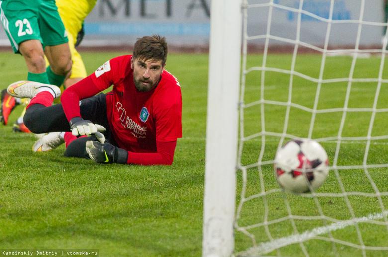 «Уфа» переиграла «Томь» в заключительном матче 2016г