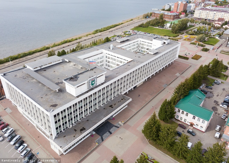 Тротуарную плитку заменят у здания администрации Томской области за 2 млн руб