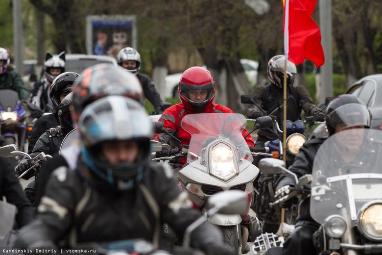 Томским мотоциклистам хотят разрешить ездить по проспекту Ленина днем