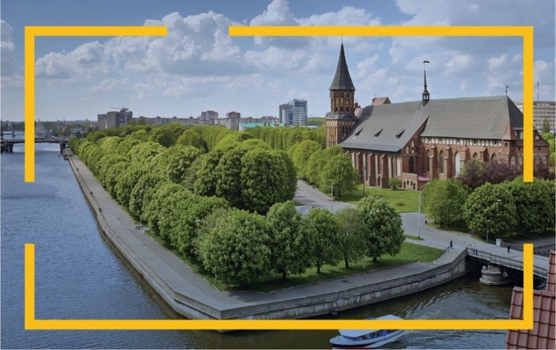 Почему люди для переезда все чаще выбирают Калининград