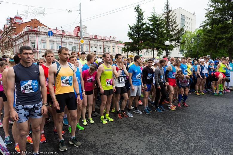 Второй легкоатлетический марафон пройдет в Томске в июне 2019г