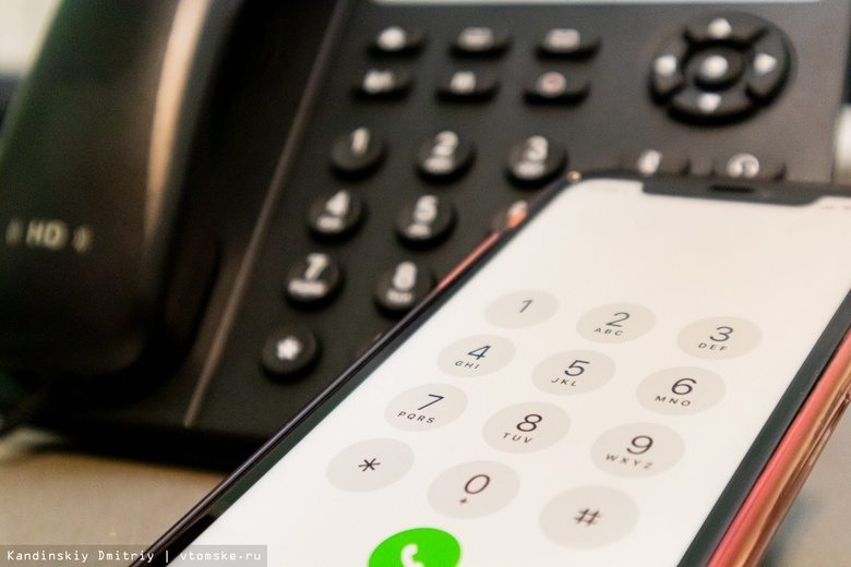 Томичам с инвалидностью по телефону расскажут о программах реабилитации