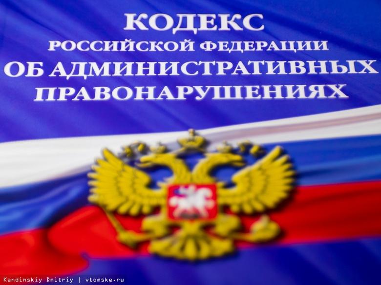 Штраф до 300 тыс руб грозит бизнесмену за рекламу с воздушными шарами в центре Томска