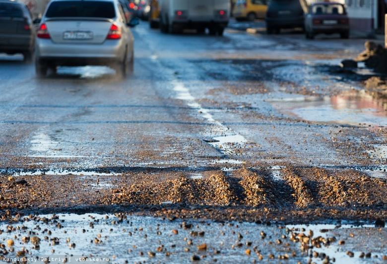 В Томске начался гарантийный ремонт дорог