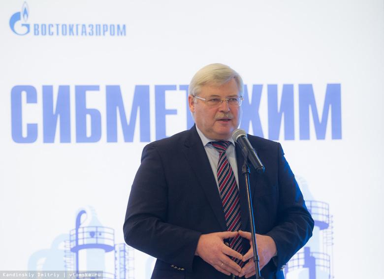 Губернатор открыл обновленное производство формалина на томском «Сибметахиме»
