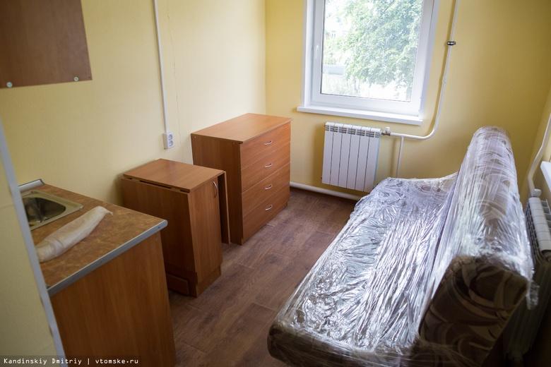 Погорельцам с ул.Ново-Киевской предоставят маневренное жилье и выделят матпомощь