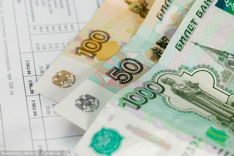 Кассир ТСЖ в Томске похитила 4 млн руб коммунальных платежей