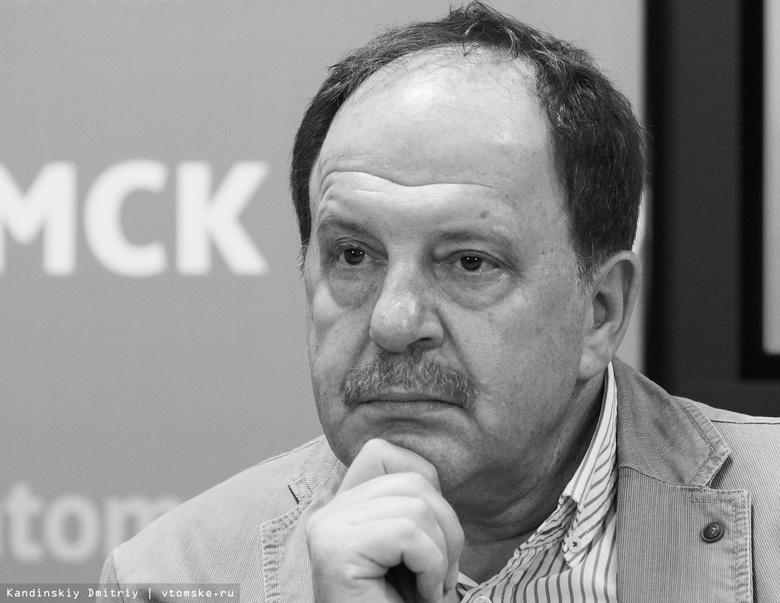 Умер известный томский ученый Сергей Псахье