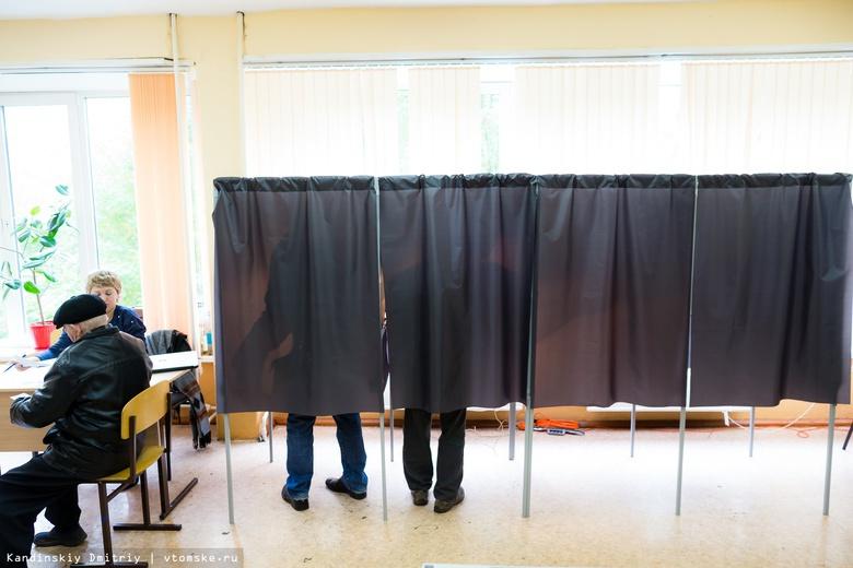 Менее 2% избирателей проголосовали на выборах мэра Томска за 2 часа
