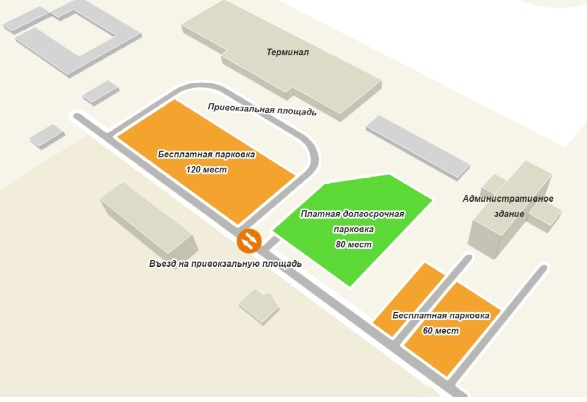 Схема аэропорта томск