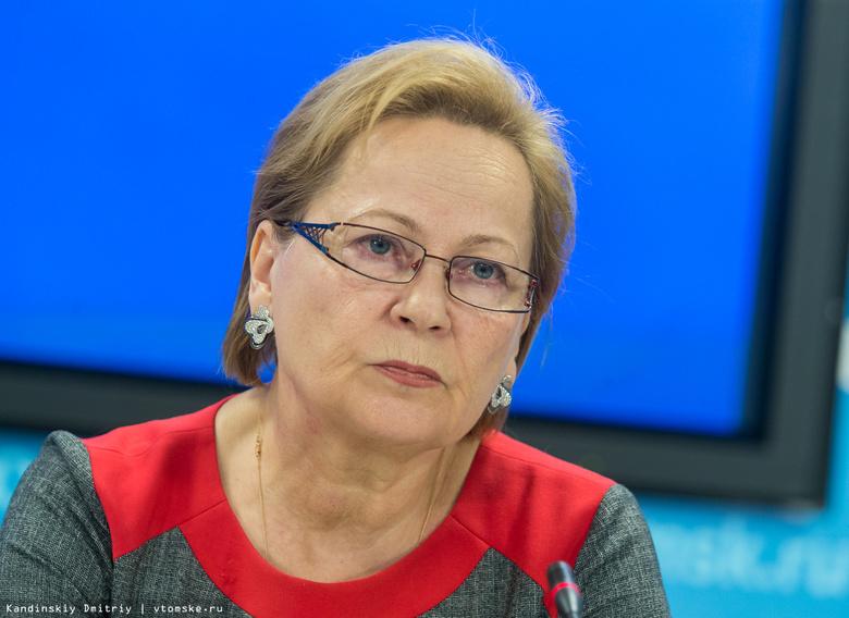 Омбудсмен заявила о проблемах с запасными выходами в школах Томской области