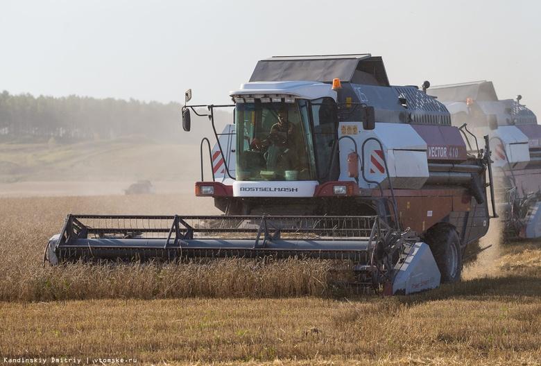 Сельхозпредприятия предлагают трудоустройство томичам, потерявшим работу