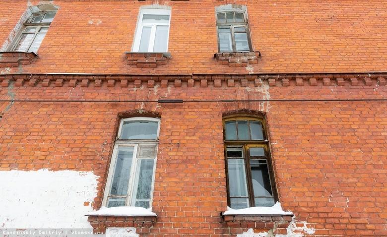 В Томске восстановят одно из зданий Красных казарм