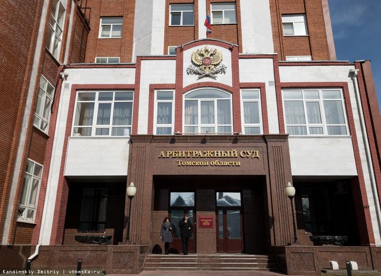 Суд на полгода ввел конкурсное производство в признанном банкротом кредитном кооперативе «Первый Томский»