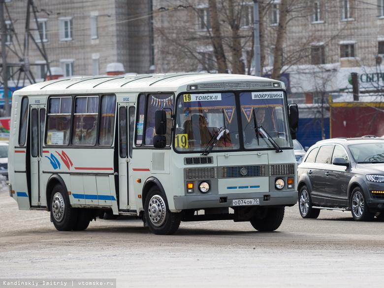 Власти представили новую схему маршрутной сети с учетом предложений томичей