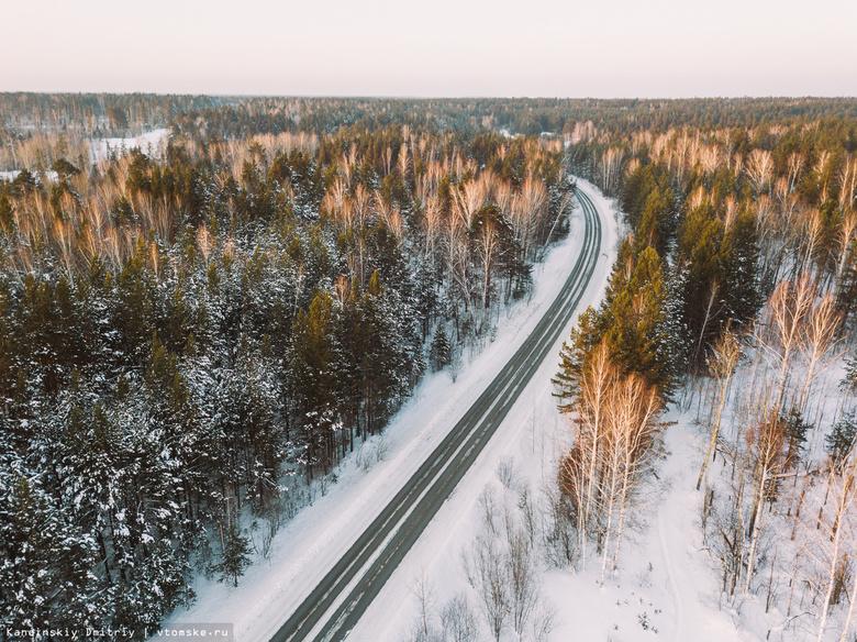 В Томске создадут беспилотный автомобиль для передвижения по зимним дорогам